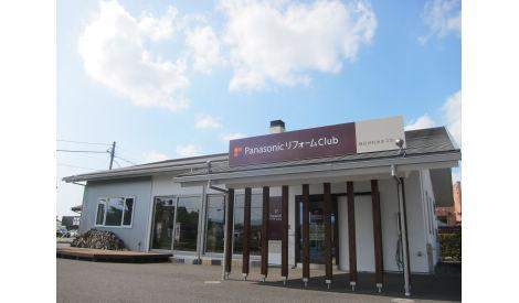 株式会社カネコホーム