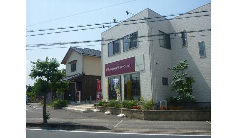 八幡コーポレーション株式会社 加古川くらしの駅店