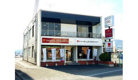 鳳建設株式会社 徳島中央店