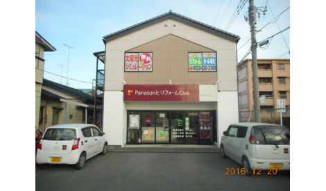 株式会社ヤチネン