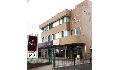 リファイン習志野 秋山木材産業株式会社
