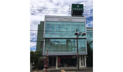 矢野建設株式会社