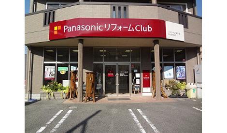 リファイン東広島 株式会社新広