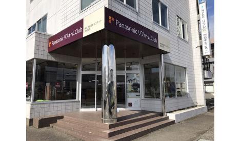株式会社日本エコネット 宮崎支店