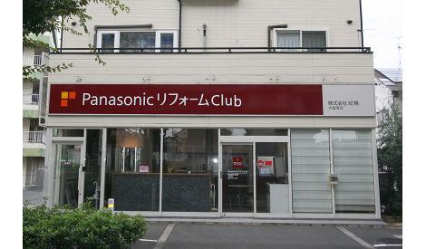 株式会社紀陽 大阪南店