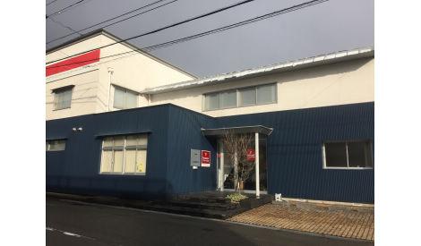 げんき住宅 柴田商事株式会社