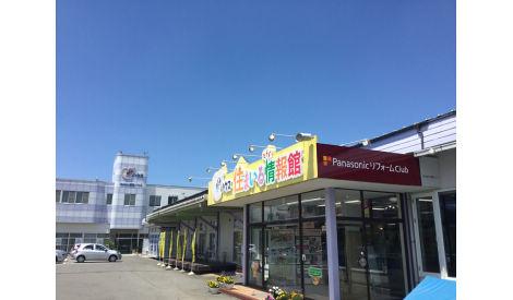 株式会社感動ハウス