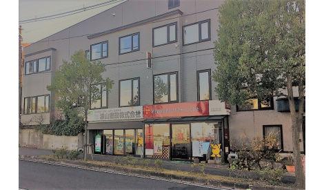 リファイン川平 浦山建設株式会社