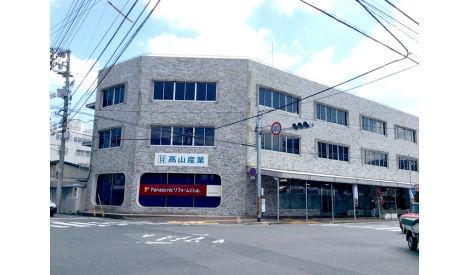 髙山産業株式会社