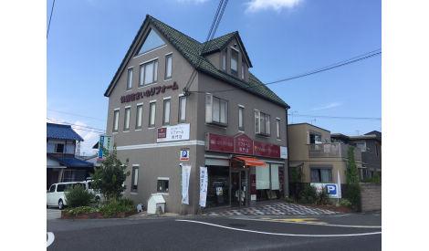 リファイン守山 株式会社東和不動産