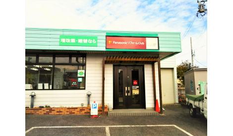リファイン高蔵寺 株式会社中山建設