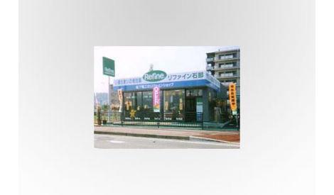 リファイン石部 株式会社大新建設