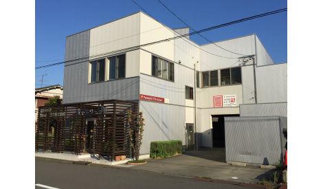 リファイン清水中央 すまい工房有限会社三ッ井工務店