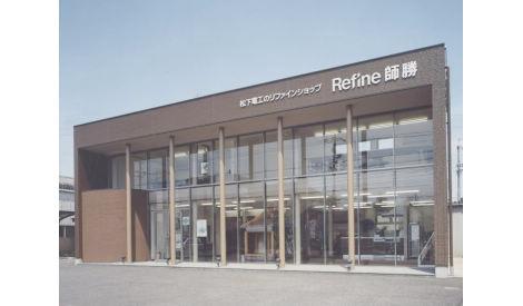 株式会社丹羽工務店 北名古屋支店