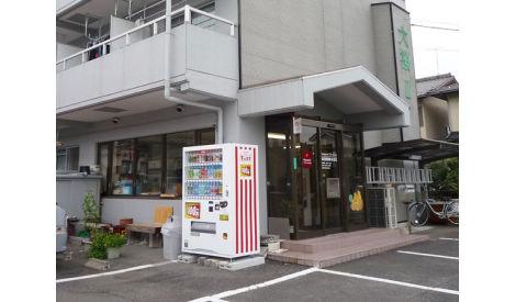 梅田建設株式会社