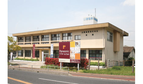 山陽建設株式会社