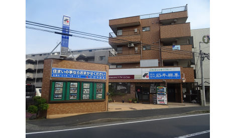 株式会社石本興業
