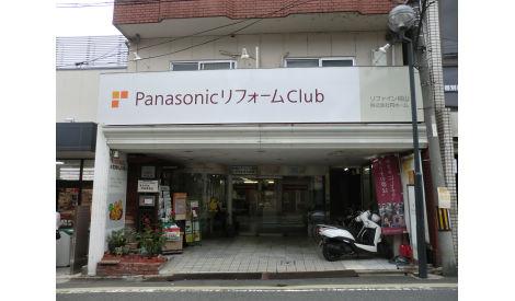 リファイン桃山 株式会社円ホーム