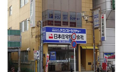 株式会社室澤工務店