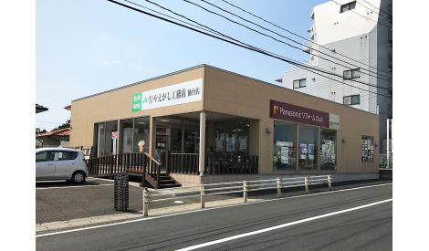 株式会社やえがし工務店 仙台店