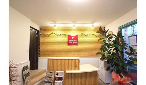 西和ホーム株式会社 南草津店