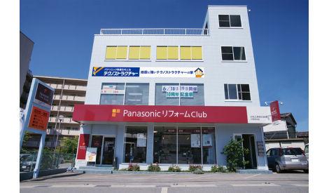 大和工業株式会社 大阪南支店