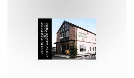 リファイン江南 熊沢建設株式会社