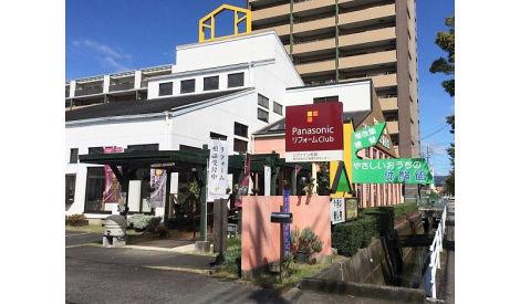 リファイン佐賀 株式会社山口新建木材センター