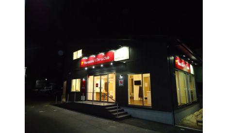 株式会社  壱縁