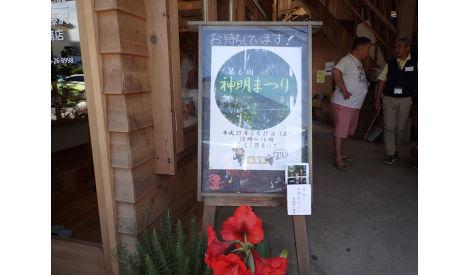 Moving Life藤沢 有限会社神明工務店