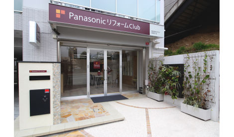 株式会社タスク 東神奈川店
