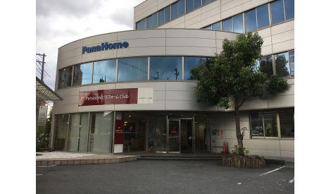 八幡コーポレーション株式会社 しらさぎ姫路店