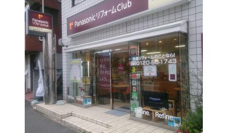 井上定株式会社 楠葉中央店