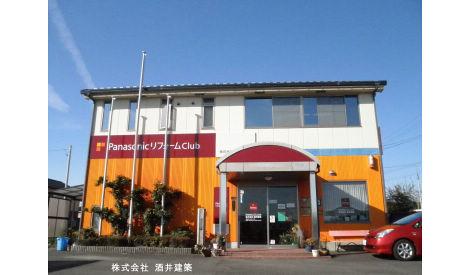 株式会社酒井建築