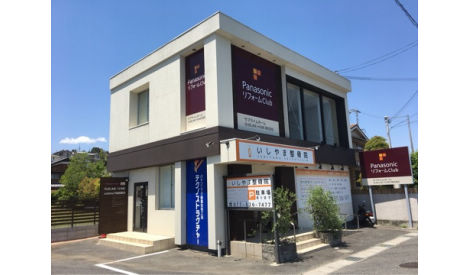 サブライムホーム SUBLIME HOME株式会社 石山店
