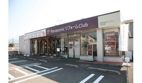 株式会社サニコン 岩出支店
