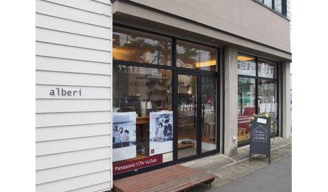 Moving Life平塚 株式会社中藤材木店