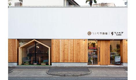 リノベア Labo 株式会社ナカトウ