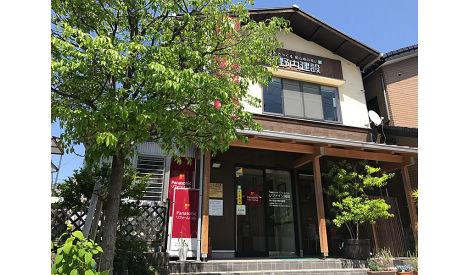 リファイン海田 株式会社竹野内建設