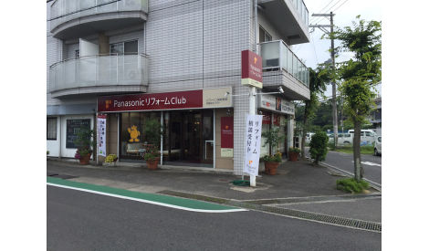 リファイン熊取駅前 有限会社アクト