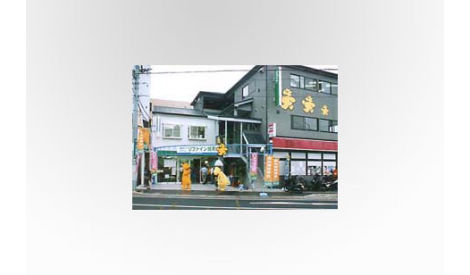 リファイン旭町 株式会社藤吉建設
