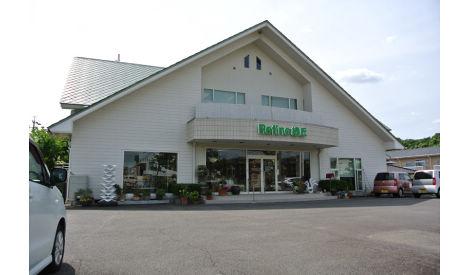 リファイン緑丘 株式会社丸豊住宅