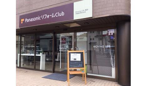Moving Life横浜 伊藤建材株式会社