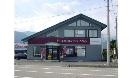 松山建設株式会社