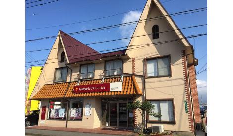 株式会社雅住建 糸島支店