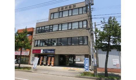 宏州建設株式会社