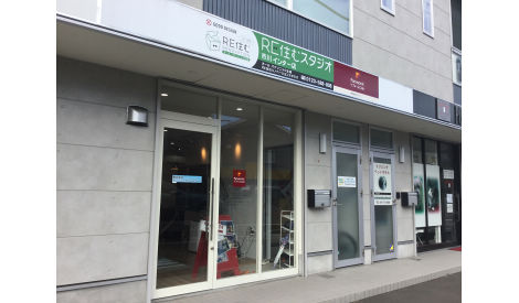 株式会社カンシン