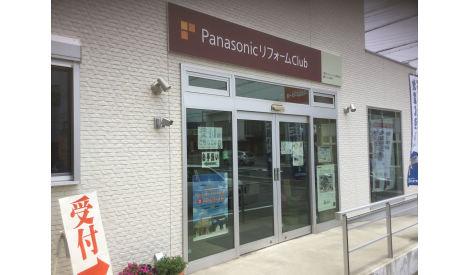 八幡コーポレーション株式会社 姫路くらしの駅店